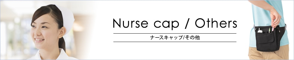 KAZEN ナースキャップ/その他