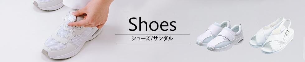 KAZENのシューズ/サンダル