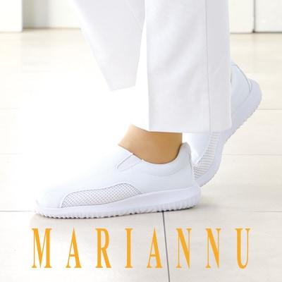 マリアンヌ製靴の商品一覧