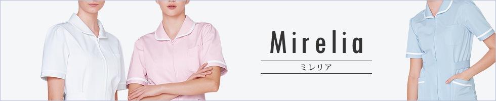 ミレリアのナースウェア