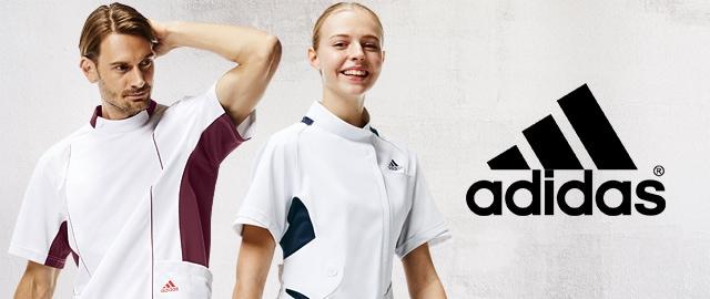 アディダス - ブランド別で探す