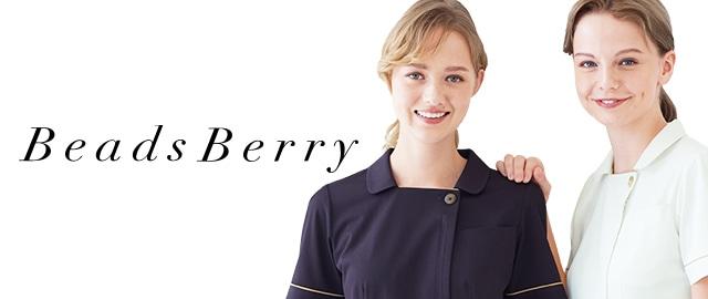 Beads Berry - ブランド別で探す