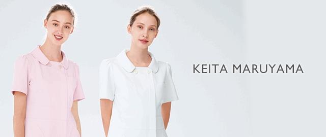 ケイタマルヤマ - ブランド別で探す