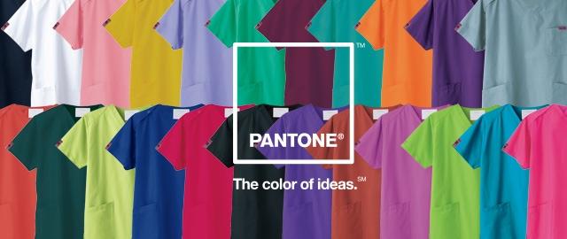 PANTONE - ブランド別で探す
