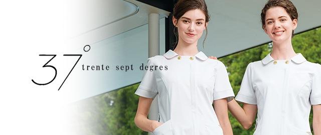37°トロントセットデグレ - ブランド別で探す