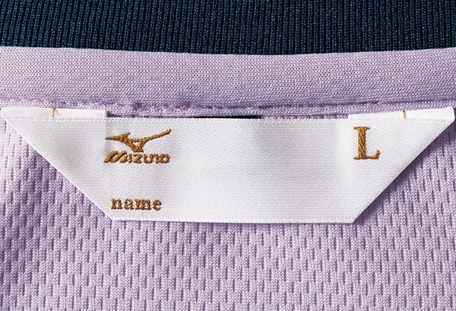 衿吊りネーム
