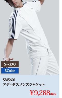 SMS601 アディダスメンズジャケット半袖