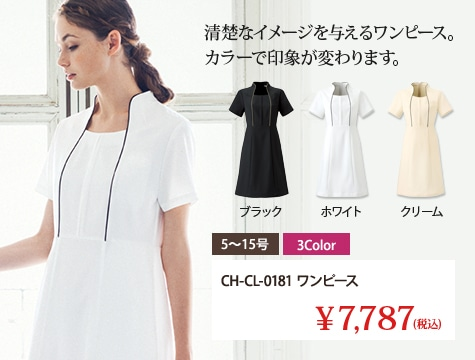 CH-CL-0181 ワンピース半袖