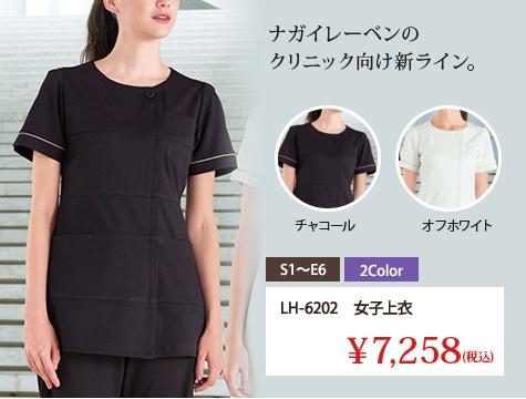 LH-6202 女子上衣半袖