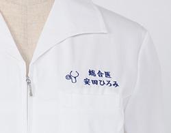 胸刺繍イメージ