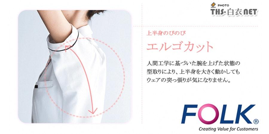 上半身のびのび エルゴカット 人間工学に基づいた腕をあげた状態の型取りにより、上半身を大きく動かしてもウェアの突っ張りが気になりません。