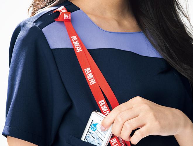 重みを分散する独自設計のPHSポケット。右肩にPHSストラップを結びつけられるループ付き。