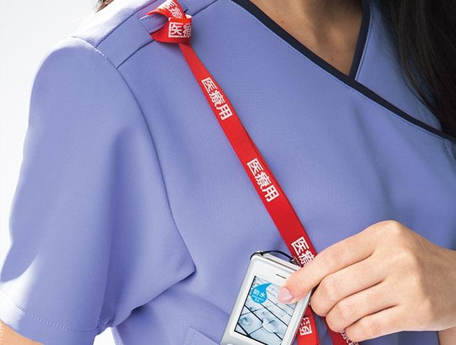 重みを分散する独自設計のPHSポケット。右肩にPHSストラップを結びつけられるループ付き。首にストラップをかけずに携帯電話を持ち運べます。