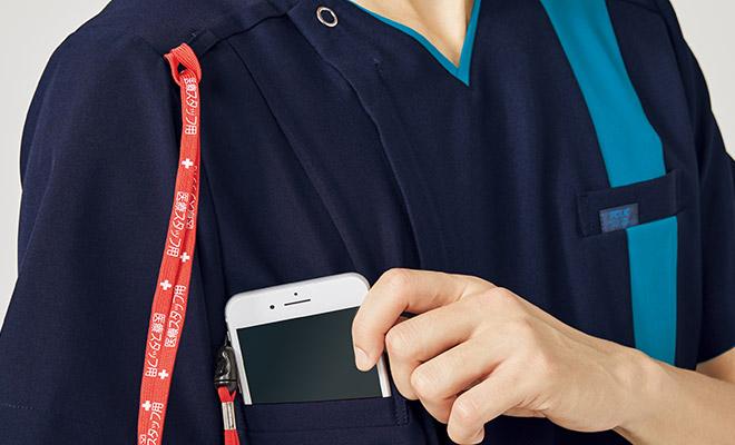 重みを分散する独自の設計の携帯電話収納ポケット。