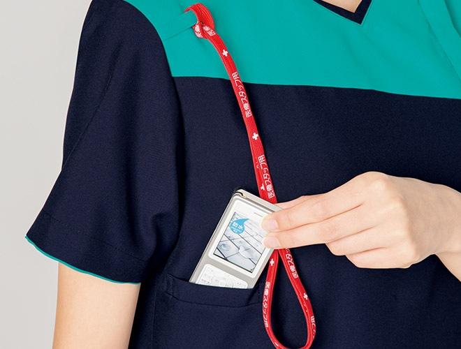 PHSポケットと肩ループ
