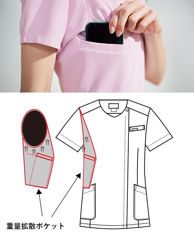 携帯電話の収納ポケット付き