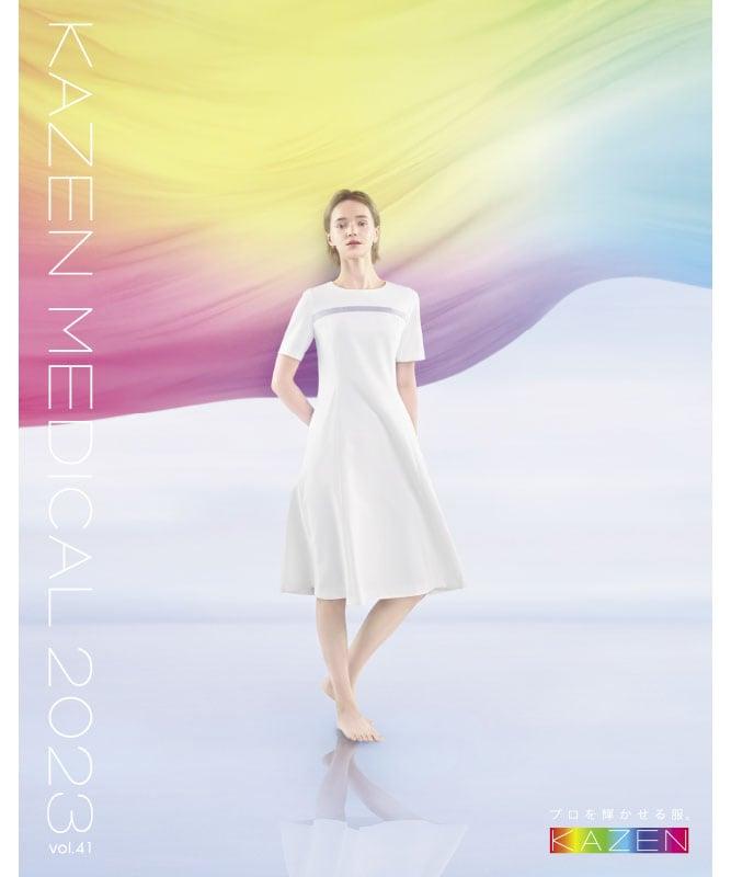 KAZEN製品 KAZEN MEDICAL 医療用向けカタログ