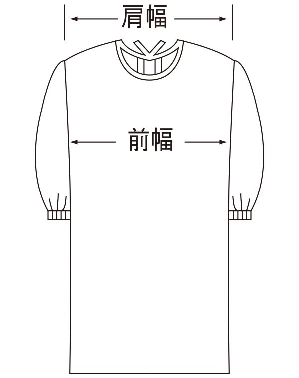 507-9 フロントスタイルイラスト