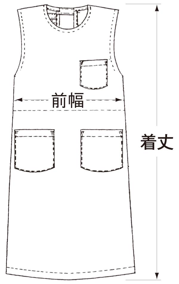 924-3 ブロードフロント予防衣袖なし
