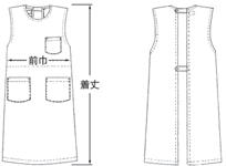 924-3 ブロード予防衣袖なし