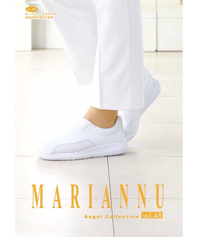 マリアンヌ2020
