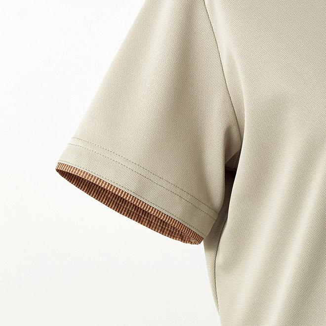 袖口の配色