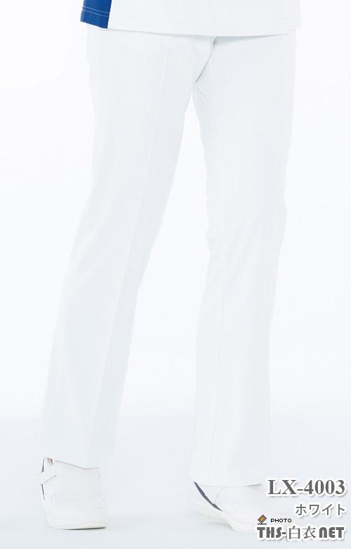 女子パンツ(脇ゴム)[ナガイレーベン製品] LX-4003