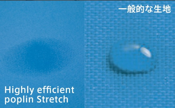 Highly efficient poplin Stretch 高機能ポプリンストレッチ