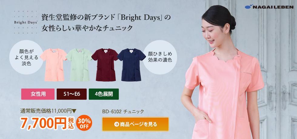 「Bright Days」の華やかチュニック