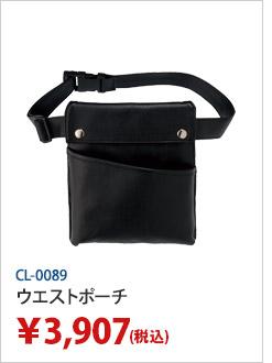 CL-0089