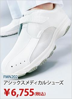 FMN202