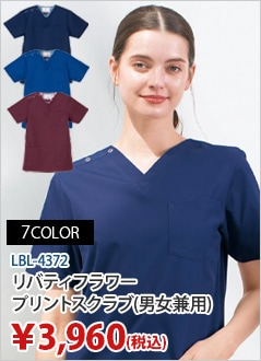 LBL-4372