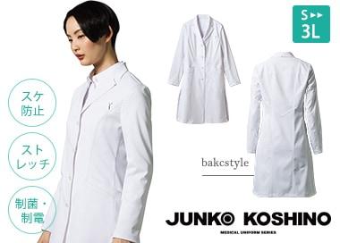 JK111 JUNKO KOSHINO(ジュンコ コシノ)レディスドクターコート長袖[住商モンブラン製品]