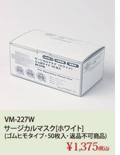 as-0-9261 うがい用紙コップ[1000個入]