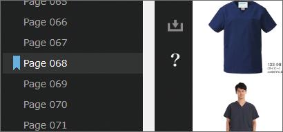 ページタイトルとしおり・リンクを表示、タイトルからページへ移動する