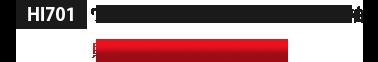 FO-HI701 ワコールレディスジップスクラブ半袖 \5,519