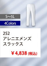 kazen252