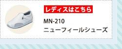 mn-210