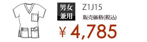 M005-Z1J15 販売価格(税込) ¥4,698
