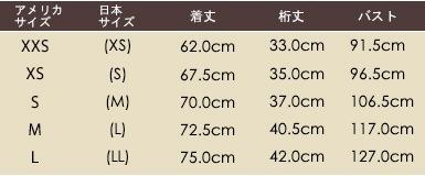 Z1J15 6ポケットトップサイズ表