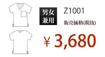 価格(税込) ¥4,494