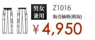 価格(税込) ¥5,198