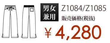 価格 ¥5,292