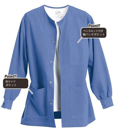 SS-Z1032 スクラブラウンドネックジャケット半袖