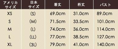 SS-Z1053 マタニティトップサイズ表