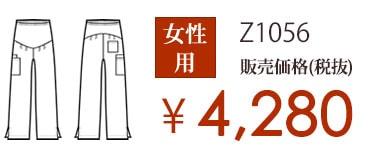価格(税込) ¥4,622