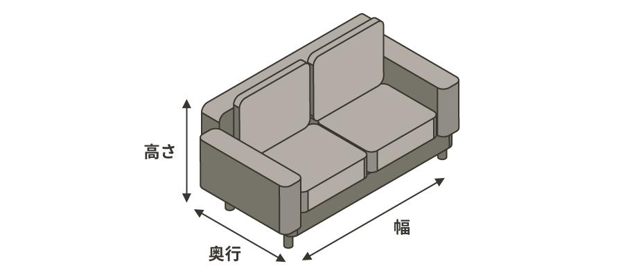 商品サイズイメージ