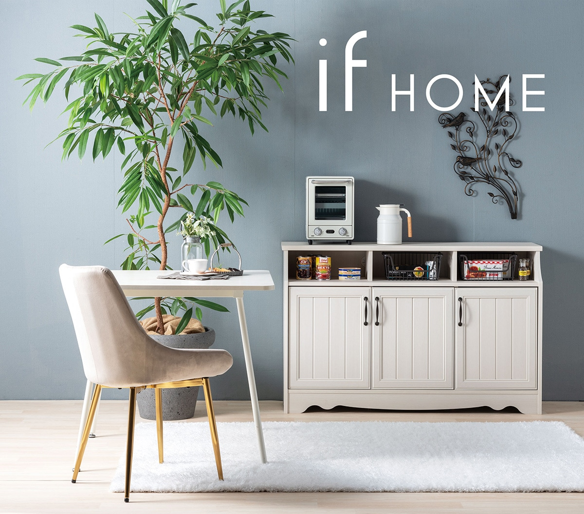 if HOME