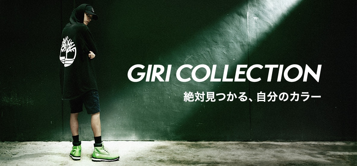 GIRI COLLECTION