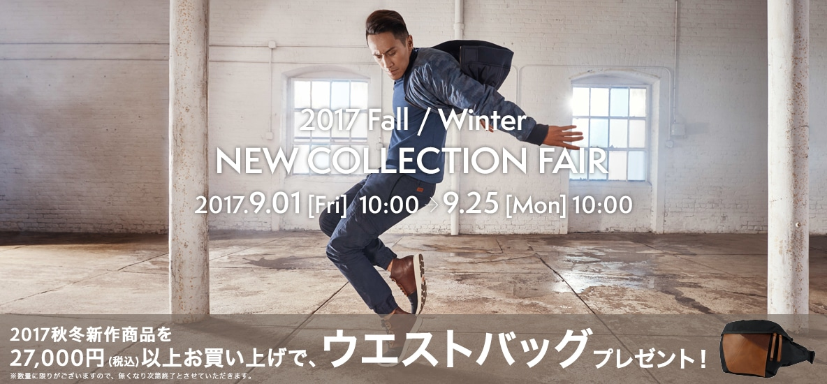 2017 Fall/Winter NEW COLLECTION FAIR